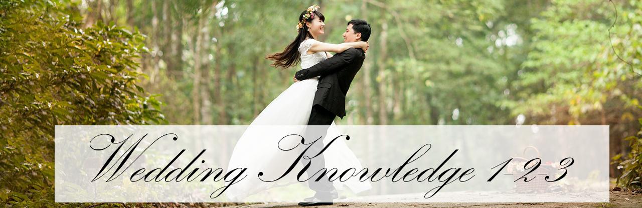Wedding knowledge 1-2-3